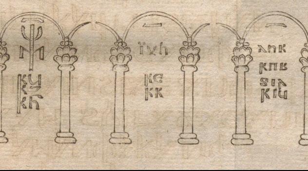 en tecknad rad av pelarbågar och enstaka bokstäver