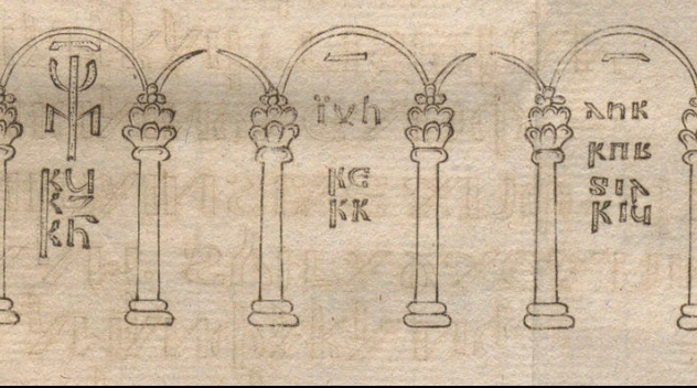 row of pillars and letters from Codex argenteus
