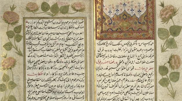Ur Selimname, en handskrift på ottomanska, O Nova 81